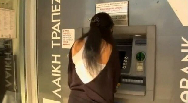 ATMs in Cyprus do not work