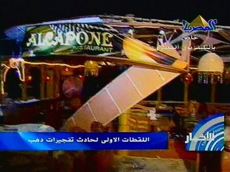 An image taken from Egypt TV shows the severely damaged Al Capone restaurant