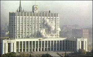 Attack on US embassy, Russian Parliament building, and other buildings
