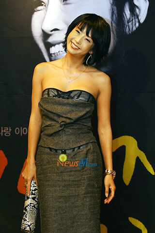 Choi's body was found on Thursday in the shower of her Seoul apartment, hanging from a length of elastic.