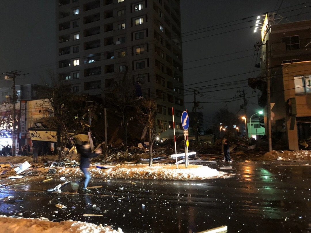 Devastation in Japan's Hokkaido Earthquake