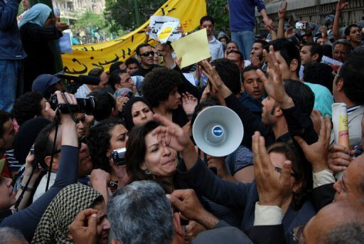 Egyptian protesters shout slogans during a demonstration