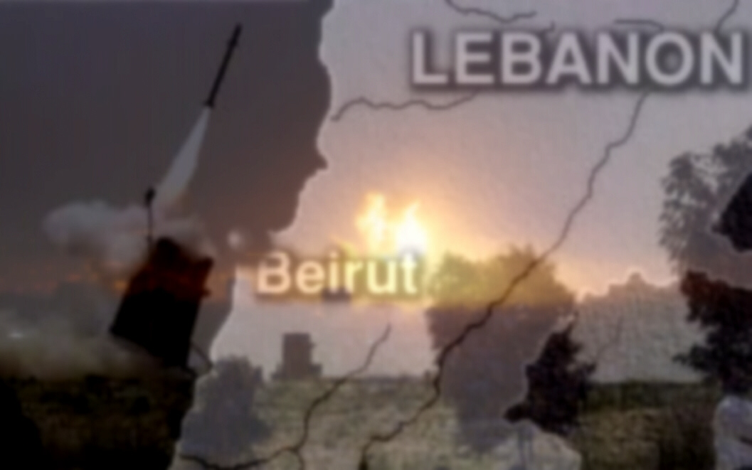 Fourth Israeli-Lebanon War in 2013