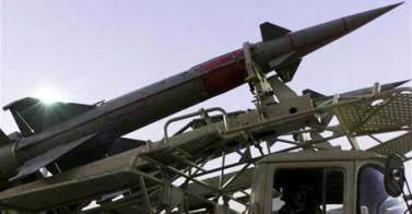 Ground-to-air missiles will be deployed around London Olympics in 2012