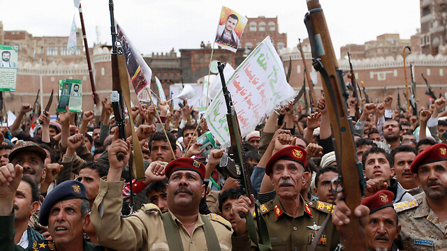Houthi rebels in Yemen