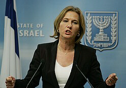 Iran calls for Tzipi Livni's death