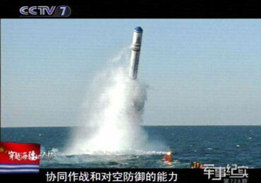 JL-2 launch from Type 094 submarine broadcast on China's state-run television
