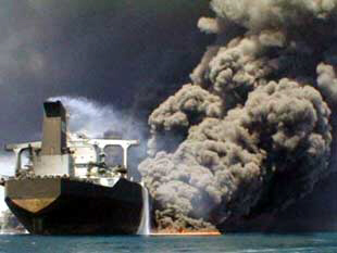 Japanese tanker experienced explosion