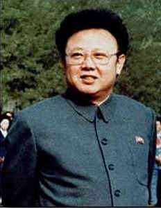 North Korean dictator Kim Jong Il