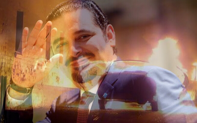 Lebanese PM Saad Hariri assassinated