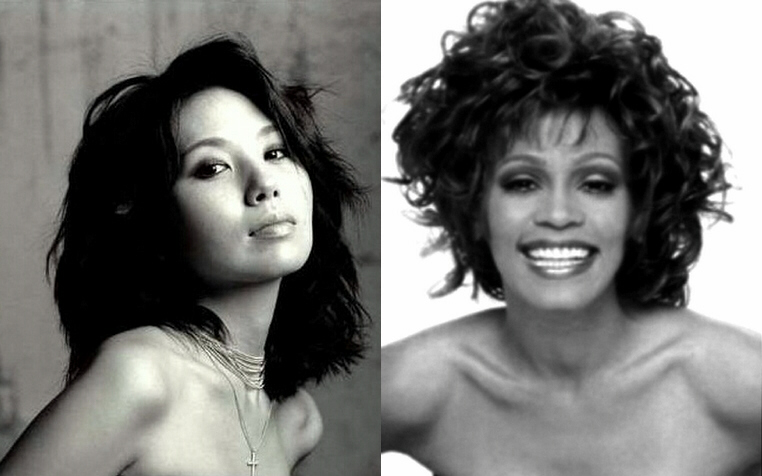 Eun-ju Lee and Whitney Houston