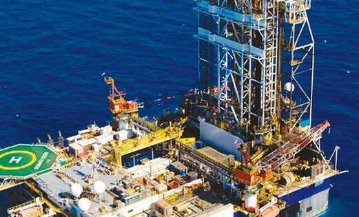 The Cypriot 'Leviathan' oil rig