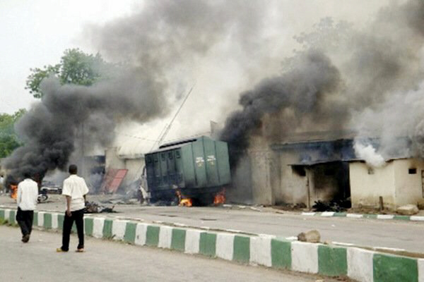 London Ciki ward of Maiduguri rocked by a loud explosion