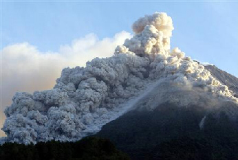 Mount Merapi volcano releases a huge cloud of hot gas