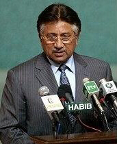 Pervez Musharraf: No mercy.