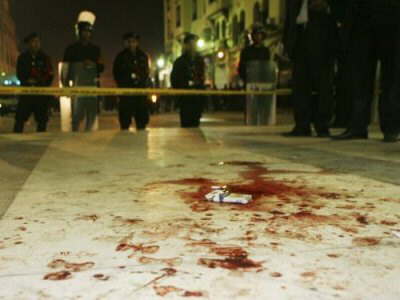 Pool of blood in Cairo