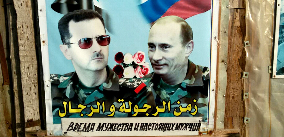 Putin actively supporting al-Assad