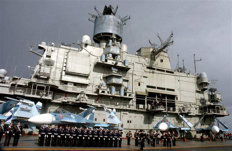 Russian aircraft carrier Admiral Kuznetsov in Syrian city of Tartous