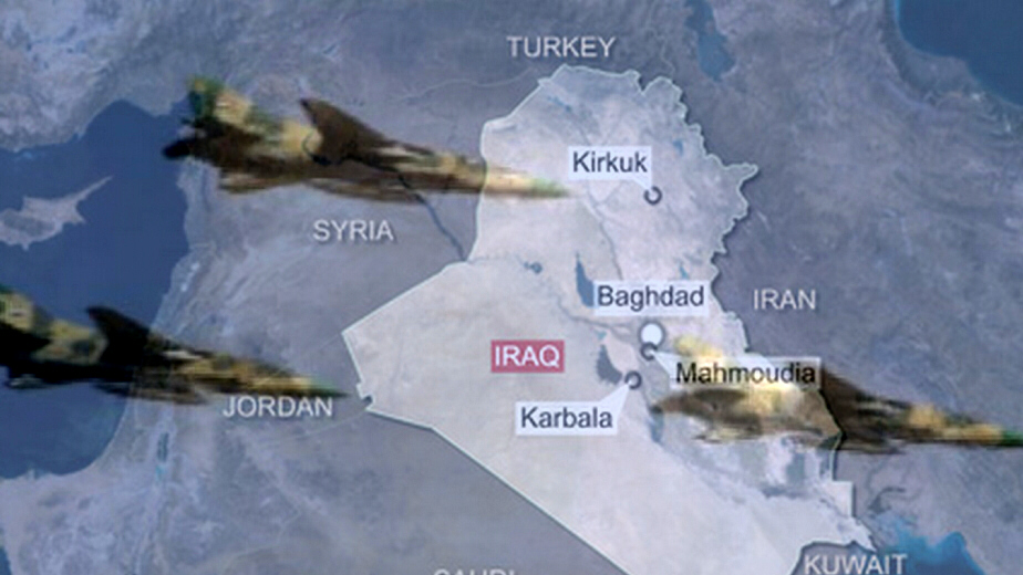 Syrian attack on Iraq