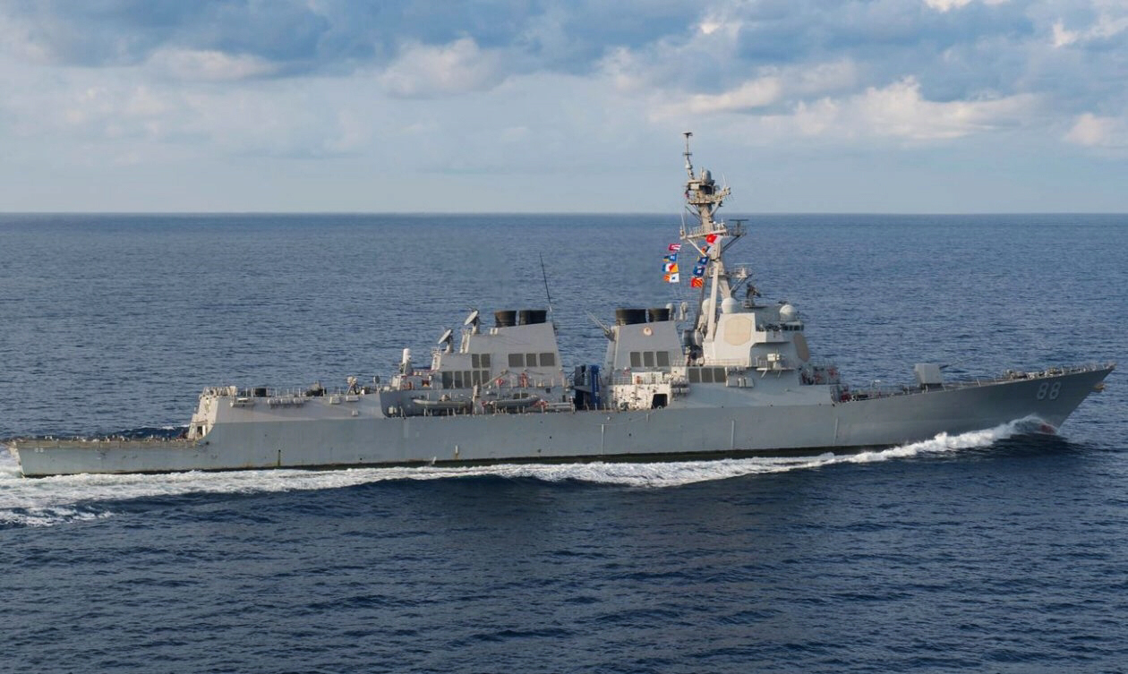 The US Navy has deployed warships near Venezuela