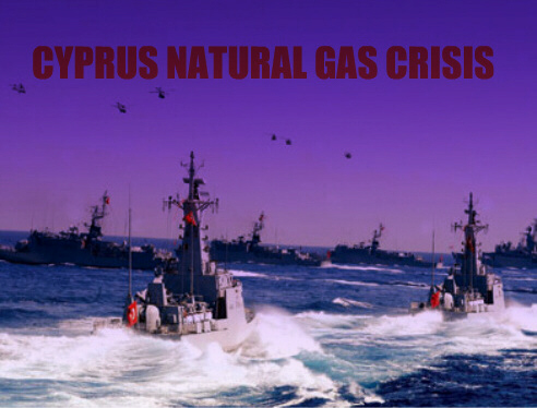 Turkish warships on maneuvers in the eastern Mediterranean