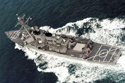 US navy destroyer moves to intercept NKorea vessel