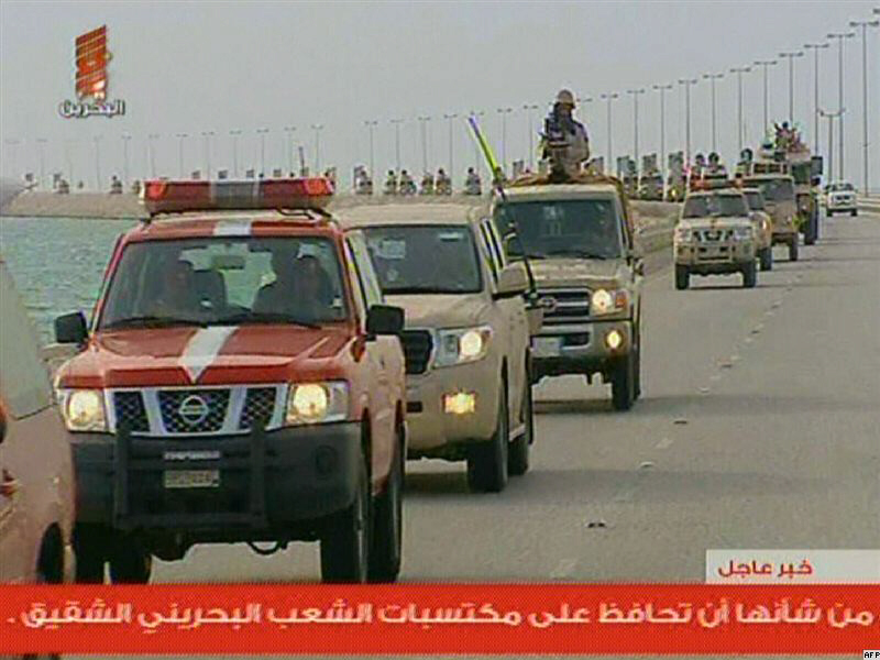 Vanguard of a contingent of Gulf troops arriving in Bahrain