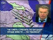 Zhirinovsky 'would prefer Georgia as a target'